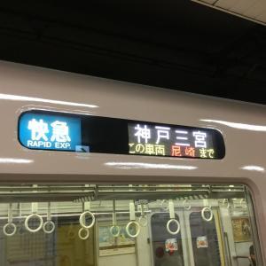 【近鉄】『シリーズ21』以外の普通・急行用車両にも「LED式行先表示器」が。