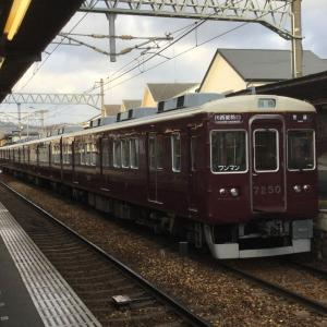 【阪急車両解説】Hankyu6000・7000(Season 5-14:7200系)
