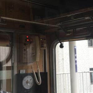 【阪急】阪急各線で防護無線の供用開始。仕様は3線とも宝塚線の仕様と同一に。