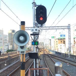 【阪急神戸線】神戸三宮駅2番ホームホームドアの挙動。