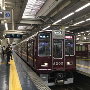【阪急神戸線】代打、8002編成!? 8000編成が急遽検査入場へ・・・