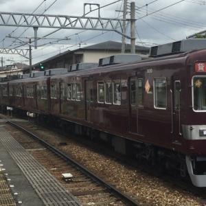 【能勢電鉄】3100系引退記念列車が運行、25日の撮影会は・・・