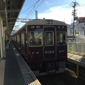 【阪急箕面線・京都線】6024編成、『救援』列車に、桂までダイレクト入線。