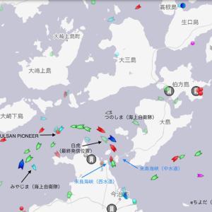 【海上自衛隊】来島海峡付近で船舶同士の衝突事故、神戸ゆかりの艦艇も救援に。