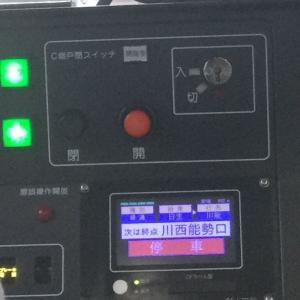 【能勢電鉄】「GPSトレインナビ」使用終了へ? 5100系で7200系タイプの誤通過防止システムへの更新車が。