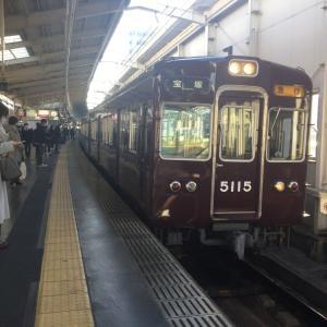 【阪急宝塚線】5100系50週年、記念HMと旧社章の並びが。