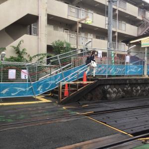 【能勢電鉄】絹延橋駅、下りホームの工事が始まる。