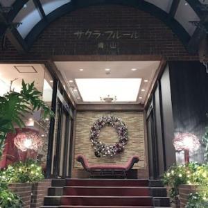 渋谷のビジネスホテル サクラ・フルール青山 レビュー