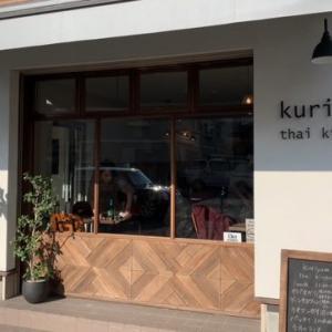 鎌倉 タイ料理レストラン クリヤム ランチレビュー