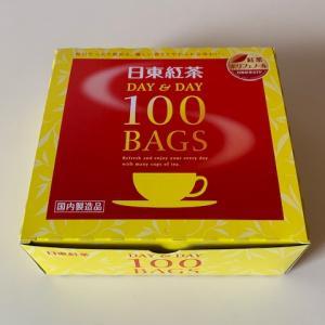 日東紅茶 Day & Day のコスパが高く、値段の割に美味しい紅茶!