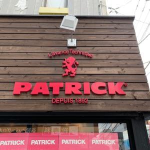 PATRICK パトリックのスリムなスニーカーが人気上昇中、鎌倉店訪問記!