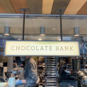 MAISON CACAO CHOCOLATE BANK 即位の礼の手土産にもなった生ガトーショコラを食す!