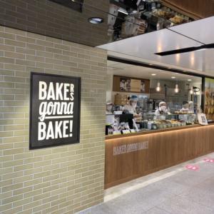 東京ギフトパレット スコーン専門店 BAKERS gonna BAKE!のスコーンが美味しい!