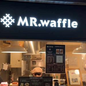 ベルギーワッフル 吉祥寺のミスターワッフル MR.waffleが美味しい!