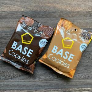 完全栄養食 ベースクッキーズ BASE COOKIES 実食レポート!