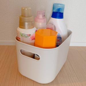洗剤・柔軟剤の収納!使っているのは無印良品の「やわらかポリエチレンケース」