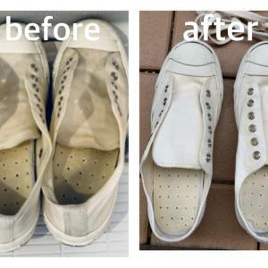 白いスニーカーの黄ばみ汚れをキレイに!家にあるもだけで簡単な洗い方