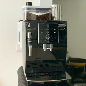 美味しい珈琲が飲みたい?コーヒーマシン マグニフィカSブラックでまったりお家カフェ