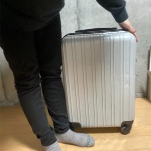 【パッキング】3泊5日の海外旅行〜キャリー編〜