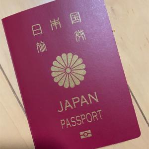 【パッキング】3泊5日の海外旅行〜機内持ち込み荷物編〜