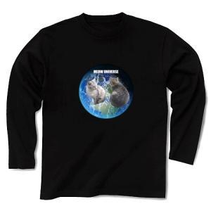 トラ猫ワールドMEOW UNIVERSE 長袖Tシャツ Pure Color Print(ブラック