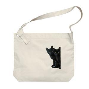 黒猫は見た ビッグショルダーバッグ