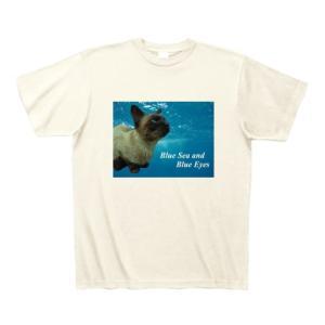 青い海と青い瞳のシャム猫|Tシャツ|アイボリー