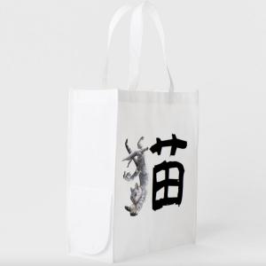 Kanji cat エコバッグ