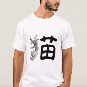 Kanji Cat Tシャツ