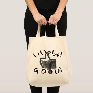 宮城の方言・いいっちゃ !猫 GOOD! CAT ショッピングトートバッグ