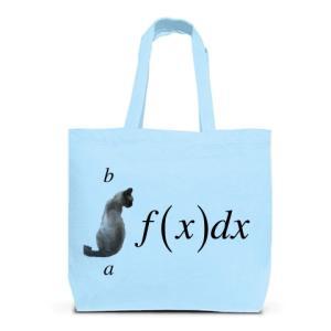 微分積分良い猫分|トートバッグL|ライトブルー