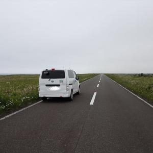 北海道車中泊の旅   宗谷岬からエヌサカ線 素敵なロード