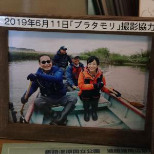 北海道車中泊の旅  釧路湿原 カヌーで下る