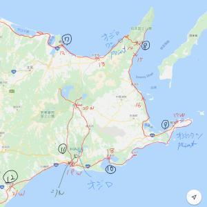 北海道車中泊の旅  総括編 走行ルートと泊、温泉 それに充電 その3