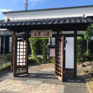 松島基地 へ GO 良い日になりました。