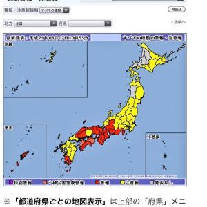 平成30年7月西日本豪雨災害から1年 まだまだ復興中