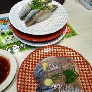 寿司とラーメン