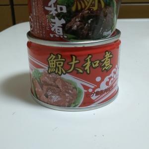 鯨肉の缶詰