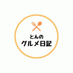 【HACHI(ハチ) / そば処くらしき / さとう珈琲 本店】とんのグルメ日記part4