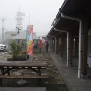 【四国遍路旅17日目】天空の郷から松山Cityへ 44、46-51番【2019/10/20】