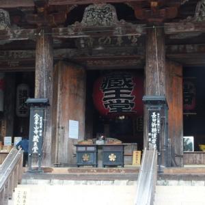 【旅日記】金峯山寺の蔵王権現像を見に行く【2020/11/09】