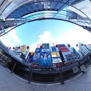 【PR記事】360°カメラ RICOH THETA SC2で色々撮ってみた【その3 撮影編】