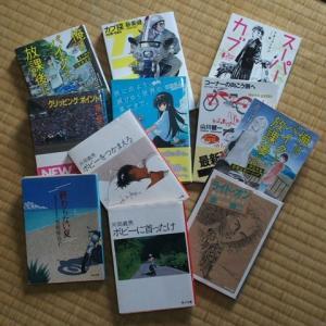 【読書メモ】オートバイ(バイク)好きのための、オートバイ小説まとめ 45冊