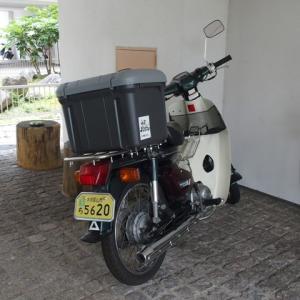 アイリス箱(アイリスオーヤマ RVBOX カギ付 460)を取り付ける【スーパーカブ90カスタム】