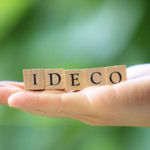 【2020年8月】iDeCoの運用実績をリアルに公開(4年11ヶ月経過)