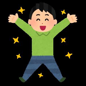 ブログ開始2ヵ月でグーグルアドセンスに合格!