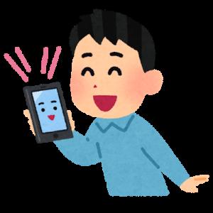 LINEから固定電話に無料通話する方法を画像付きでご紹介!