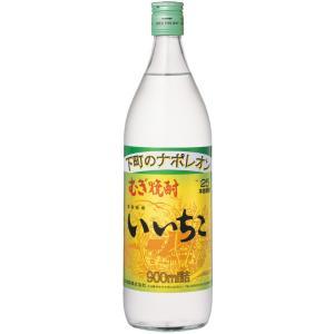 平日禁酒3日目【娘も飲み助か?】
