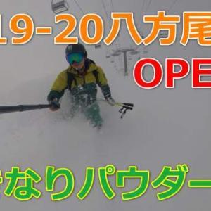 スキー場オープンレポート!11月~12月まとめ。【レビュー・口コミ・感想動画】