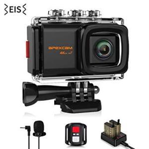 【本日限定!】4Kアクションカメラがめっちゃお買い得になってます!【Amazon】